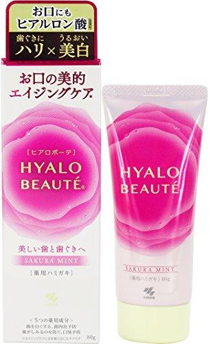 ヒアルロン酸配合の歯磨き粉 ヒアロボーテ サクラミント味 ヒアルロン酸で歯ぐきのエイジングケア 美白・口臭予防 80g