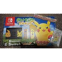 Nintendo Switch ポケットモンスター Let s Go!ピカチュウセット 限定特典キーホルダー付き