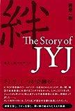 絆  The Story of JYJ