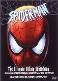 スパイダーマン対ドクター・オクトパス[DVD]
