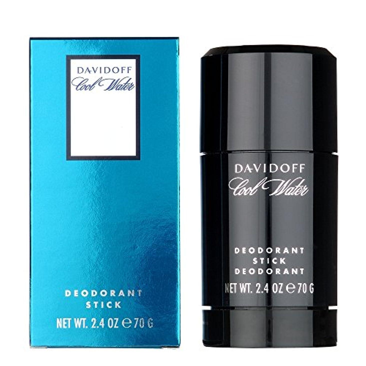 ゲスト縁石デコレーションダビドフクールウォーターデオドラントスティック70グラム (Davidoff) - Davidoff Cool Water Deodorant Stick 70g [並行輸入品]