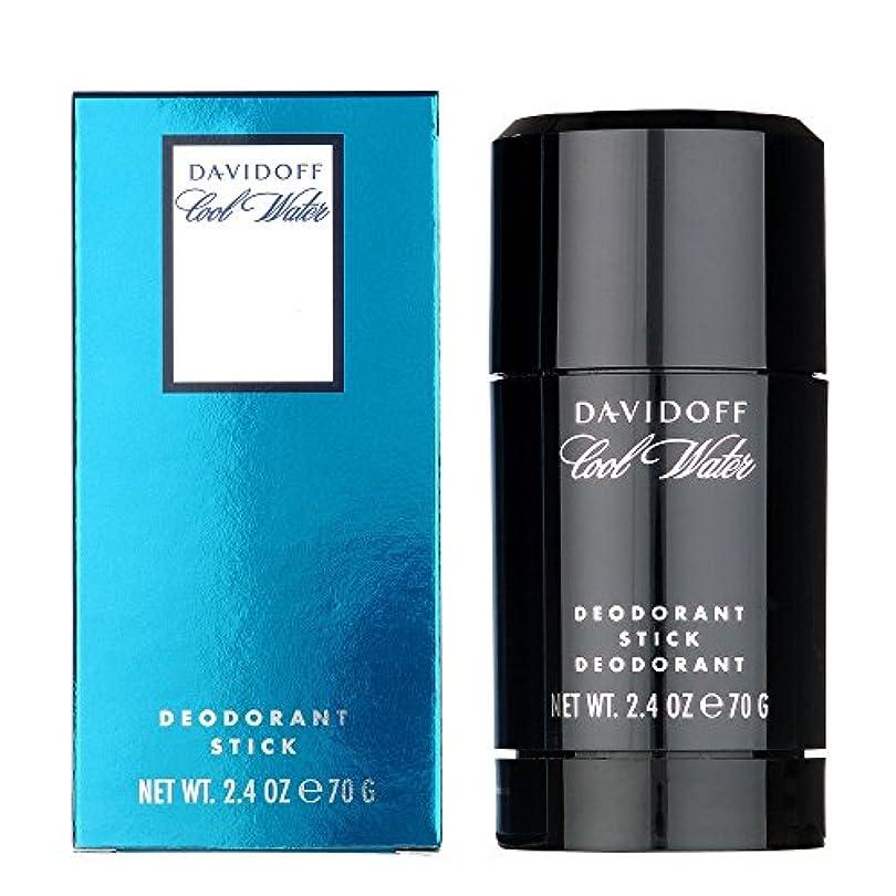 ダビドフクールウォーターデオドラントスティック70グラム (Davidoff) - Davidoff Cool Water Deodorant Stick 70g [並行輸入品]
