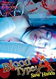 Blood Type A 範田紗々(ZHND-003)