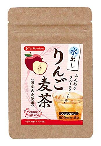 ティーブティック アロマ麦茶 水出しりんご麦茶 ティーバック 5gX8
