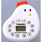TWINBIRD キッチンタイマー ニワトリ CT-F205AT(BP)