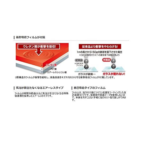 エレコム Xperia XZ / Xperia...の紹介画像5