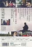あの頃映画 「紀ノ川」 [DVD] 画像
