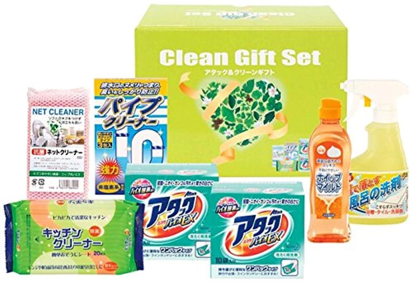 騒掃除体系的に花王 アタック 洗濯 洗剤 &クリーン 贈答 ギフト 7点セット KAG-25 6367