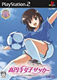 高円寺女子サッカー(通常版)