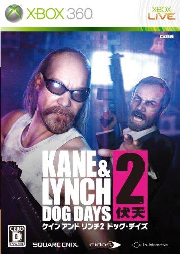 ケイン アンド リンチ2 ドッグ デイズ