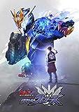 ビルド NEW WORLD 仮面ライダークローズ マッスルギャラクシーフルボトル版[DSTD-20170][DVD]
