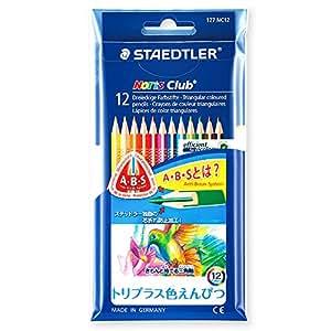 ステッドラー 色鉛筆 ノリスクラブ 12色 127 NC12