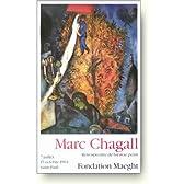 マルク シャガール 生命の木 1948年 アートポスター