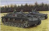 ドラゴン 1/35 第二次世界大戦 ドイツ軍 III号突撃砲E型 NEOスマートキット プラモデル DR6818