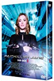 特殊能力捜査官 ペインキラー・ジェーン BOX.1
