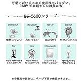 腕時計 Candy Colors BG-5601-7JF レディース ベビーG画像⑤