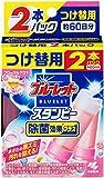 ブルーレットスタンピー 除菌効果プラス フローラルアロマの香り つけ替用 56g(28g×2本)
