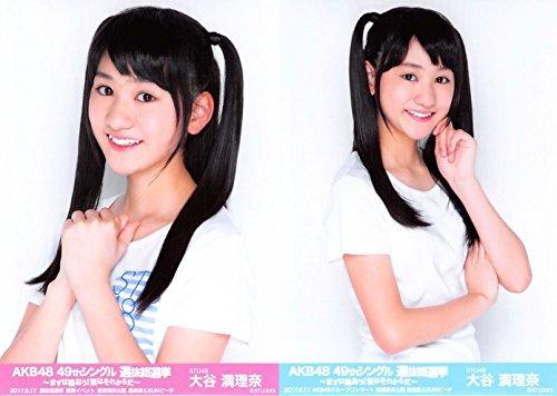 【大谷満理奈】 公式生写真 AKB48 49thシングル 選...