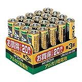 日立 アルカリ乾電池単3形(20本入) LR6EXN20K