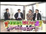 #42『ザ:有吉弘行MCへの道!?トークパラダイス?』