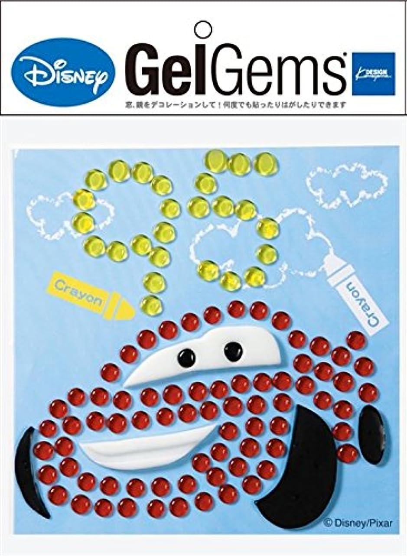 コード水族館項目GelGems(ジェルジェム) ジェルジェムディズニーバッグS 「 カーズドット 」 E1050054 キャンドル 200x255x5mm (E1050054)