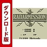 レーダーミッション [3DSで遊べるゲームボーイソフト][オンラインコード]