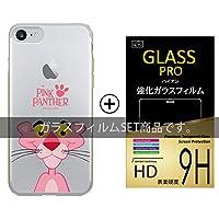 iPhone6/iPhone6s ケース + 液晶保護ガラスフィルム 【 Type4 】 iPhone 6 6s/アイフォン/アイフォン6/アイフォン6s/アイフォーン/アイホン/ピンクパンサー Pink Pansther クリアケース キャラクター スマートフォンケース スマホカバー スマホケース