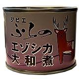 エゾシカ 大和煮 150g×10缶