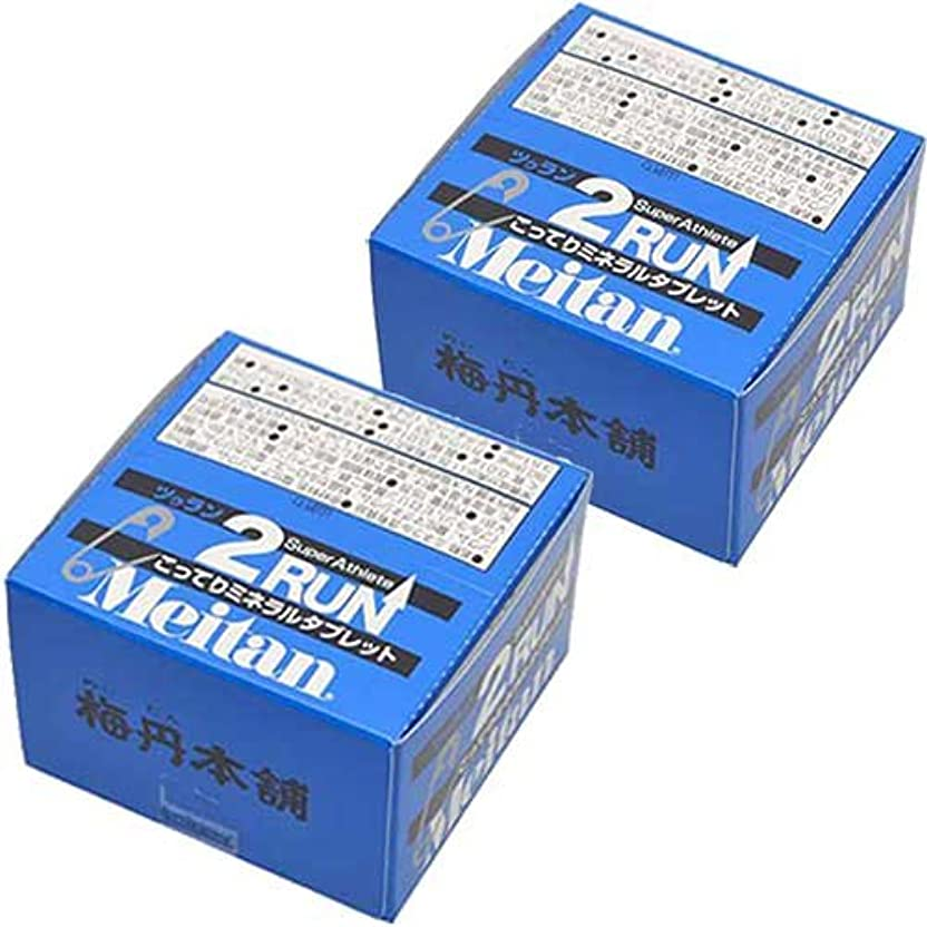 無条件永遠にマンモス[梅丹本舗] メイタン ツーラン 2RUN 2粒×30袋