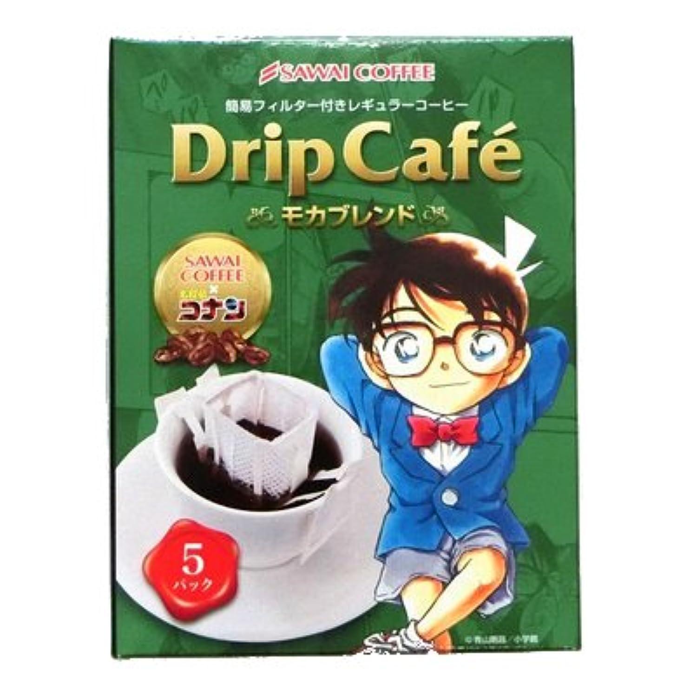 テイクオフ 名探偵コナン Drip Cafe モカブレンド 8g×5袋