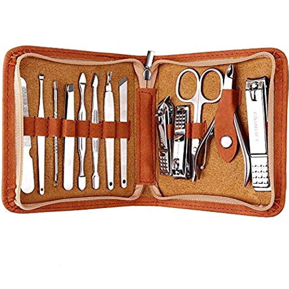 FAMILIFE 爪切りセット ネイルニッパー マニキュアセット 爪切り ネイルケア 携帯便利グルーミング キット レザーケース付き 13点爪きりセット 男女兼用