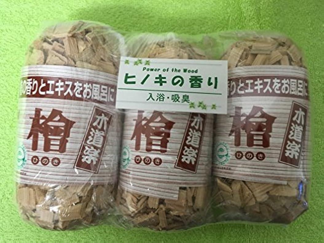 引き潮一月恩赦ヒノキの香 3個パック