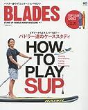 BLADES (ブレード)  7 (エイムック 3428)