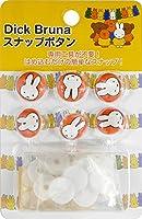 稲垣服飾 Dick Bruna スナップボタン ミッフィー 赤 6組入 MSB001