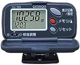 オムロン(OMRON) 歩数計 ヘルスカウンタ ステップス リッチブラック HJ-106-K