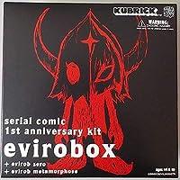 熱変化キューブリック『EVIROBOX2体セット』EVIROB