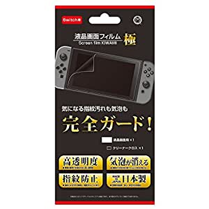 (Switch用) 液晶保護フィルム極