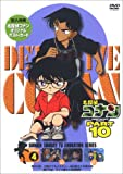 名探偵コナンDVD PART10 vol.4