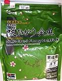 キョ-リン 咲ひかり金魚 育成用 1kg