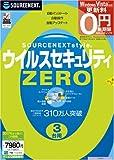 ウイルスセキュリティZERO 3台用 (新パッケージ版)(旧版)