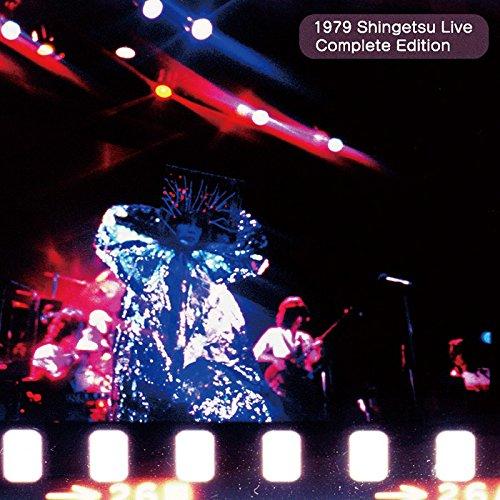 完全再現新月コンサート1979