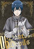Dance with Devils DVD 6(初回生産限定版)[DVD]