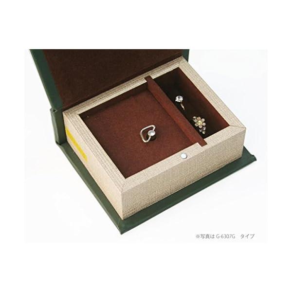 アンティーク ブック型オルゴール [リング差し...の紹介画像2