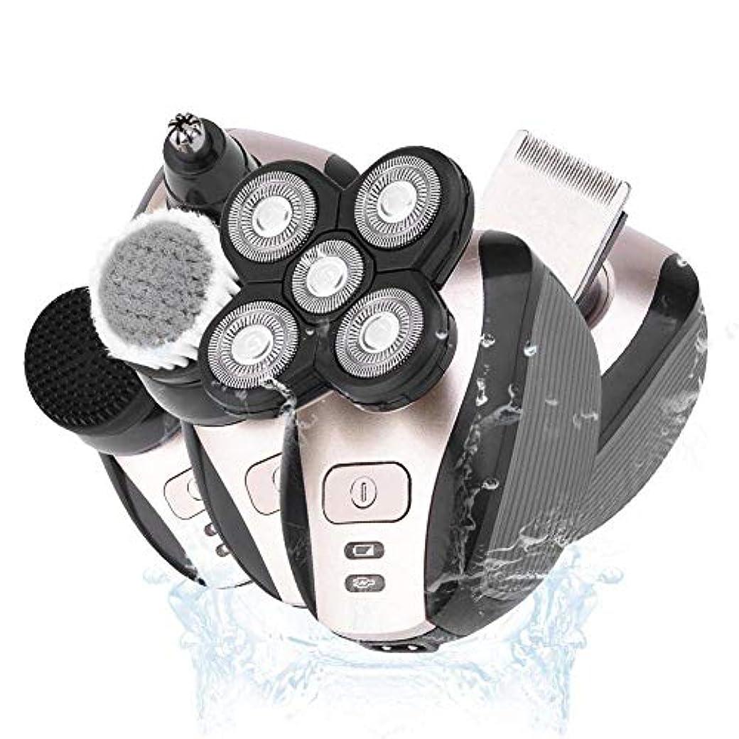変換密輸合唱団1 4D電気シェーバー充電式のヘアトリマーヒゲトリマーチタンバリカントリマー男性のひげ剃り機で5