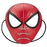 『マーベル・コミック』【ハズブロ なりきりアイテム】マスク「キッズ」2017年版 スパイダーマン