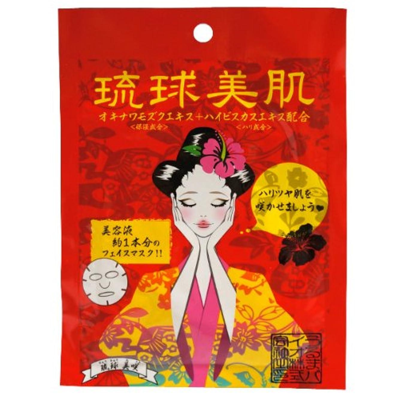 注ぎますうなずくあなたは琉球美肌 ハイビスカスの香り