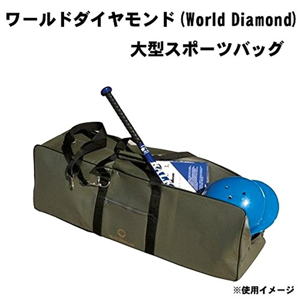 擬人ポンペイ入場料ワールドダイヤモンド(World Diamond) 大型スポーツバッグ STB-8000