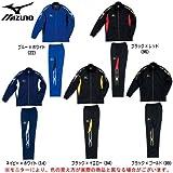 MIZUNO(ミズノ) Jr ウォームアップジャージ ジャケット パンツ 上下セット A35SB300/A35PE300 (ブルー×ホワイト(22), 130)