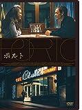 ポルト[DVD]