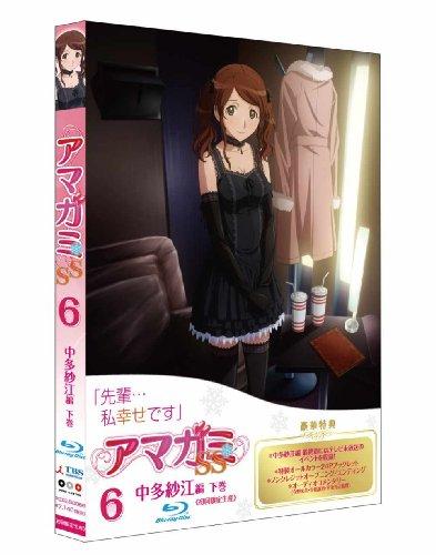 アマガミSS 6 中多紗江 下巻 Blu-ray Disc
